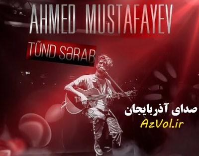 احمد مصطفی یو - توند شراب